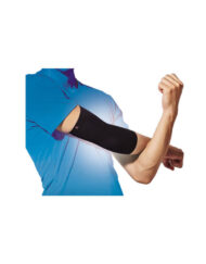 Zamst Bodymate Elbow